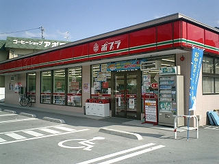 愛知県では見かけないコンビニです。