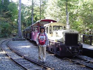 森林鉄道終点の 「 丸山渡停車駅 」