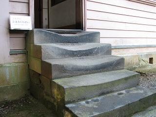 「 第四高等学校物理学教室 」 の階段