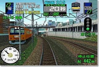 「 電車でGO ! 」 電車運転シミュレーションゲーム