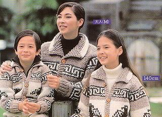 「 毛糸のセーター 」 最近はあまり見かけなくなりました。