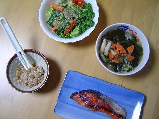 魚・野菜・きのこ・納豆などが中心のメニューです。