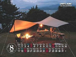 8月です。 「 キャンプ 」 の季節です !!