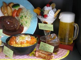 レストランの入り口などによくある「食品サンプル」です。