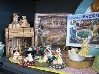 粘土作家 「 Genkoさん 」 の作品です。