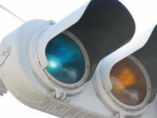 信号機の 「 進め 」 は、青 ? 緑 ?