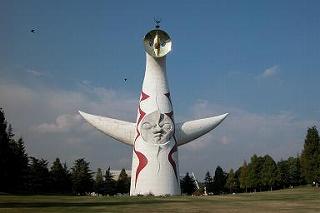 大阪万博跡地の 「 太陽の塔 」