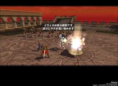 mabinogi_2010_04_01_001.jpg