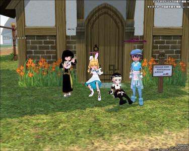 mabinogi_2010_07_25_002.jpg