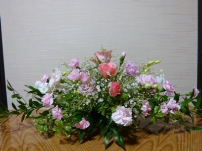 2011_0324_174018-P1000450.jpg