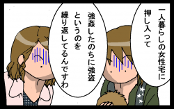 1204096.png