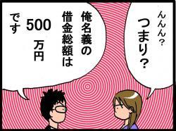 110409②