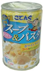 スープ&パスタ缶 ホワイトクリーム