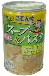 スープ&パスタ缶 ボンゴレビアンコ