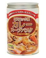 スープパスタ缶 エスニック風カレースープパスタ