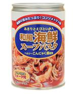 スープパスタ缶 和風海鮮スープパスタ