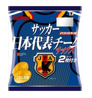 「サッカー日本代表チームチップス」