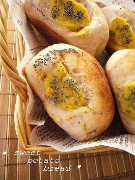 焼き芋パン