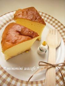 りんごチーズケーキ