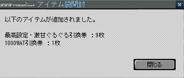 2011y11m11d_172010843.jpg