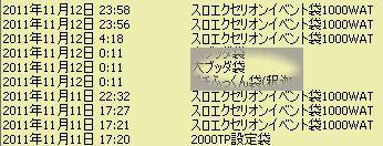 2011y11m13d_201505062.jpg