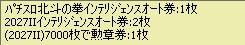 2011y11m13d_203153765.jpg