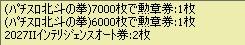 2011y11m13d_203156078.jpg