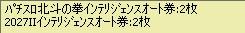 2011y11m13d_203203421.jpg