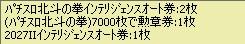 2011y11m13d_203209234.jpg