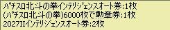2011y11m13d_203211890.jpg