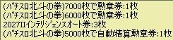 2011y11m13d_203217140.jpg