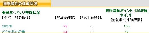 2011y11m16d_002526043.jpg