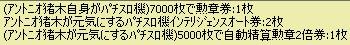 2011y12m29d_002943171.jpg