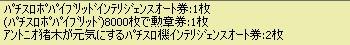 2011y12m29d_002945906.jpg