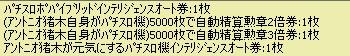 2011y12m29d_002955625.jpg