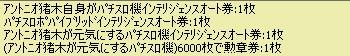 2011y12m29d_002958812.jpg