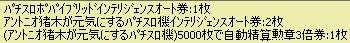2011y12m29d_003003406.jpg