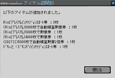 2012y02m11d_193554593.jpg