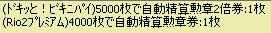 2012y02m12d_225507187.jpg