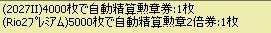 2012y02m12d_225510031.jpg