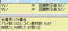 2012y02m25d_000450125.jpg