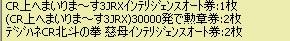2012y02m25d_223747812.jpg