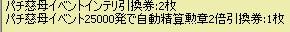 2012y02m25d_223752281.jpg