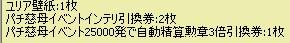 2012y02m25d_223801000.jpg