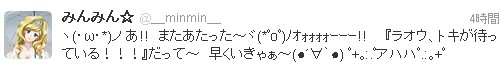2012y02m27d_001937203.jpg