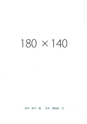 180140.jpg