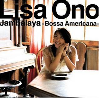 小野リサ ボッサ・アメリカーナ