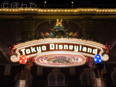 ディズニー2011_17