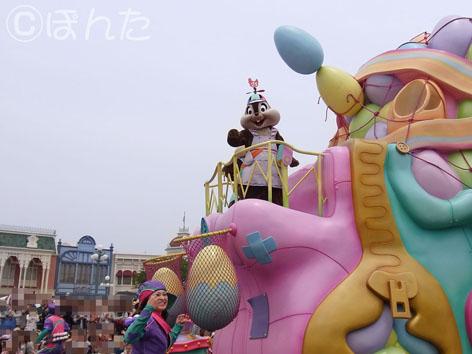 ディズニー2011_13