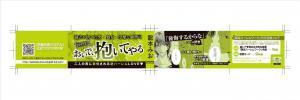 harem_obi_convert_20110902221229.jpg